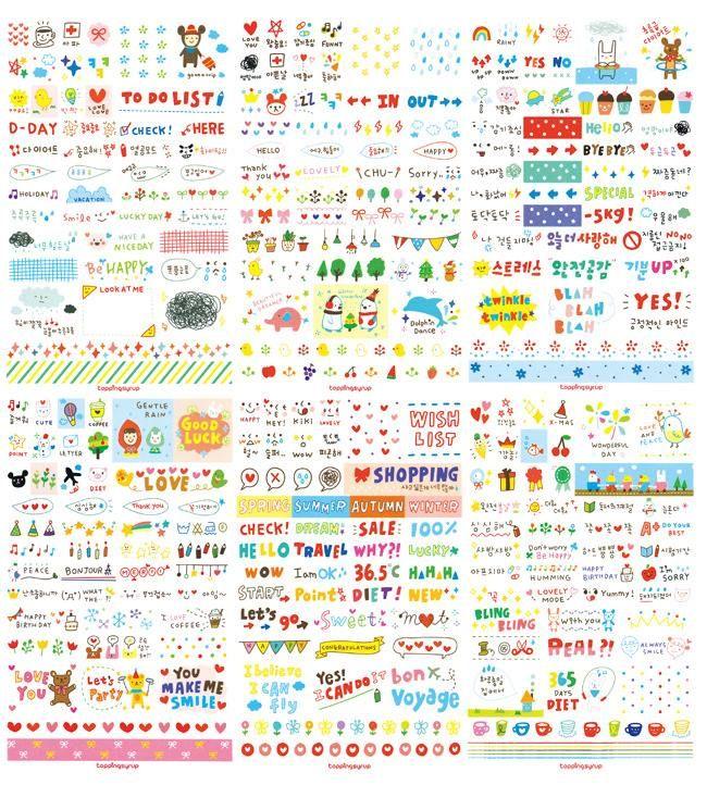 KIT 6 Cartelas de adesivo. CA00545 6 cartelas de adesivos fofos, cada cartela contém um tipo diferente de desenho. A medida de cada cartela é 8,5cm x 14cm Este produto você encontra nas lojas Bala Mental,entre em contato conosco em nossa fan page: