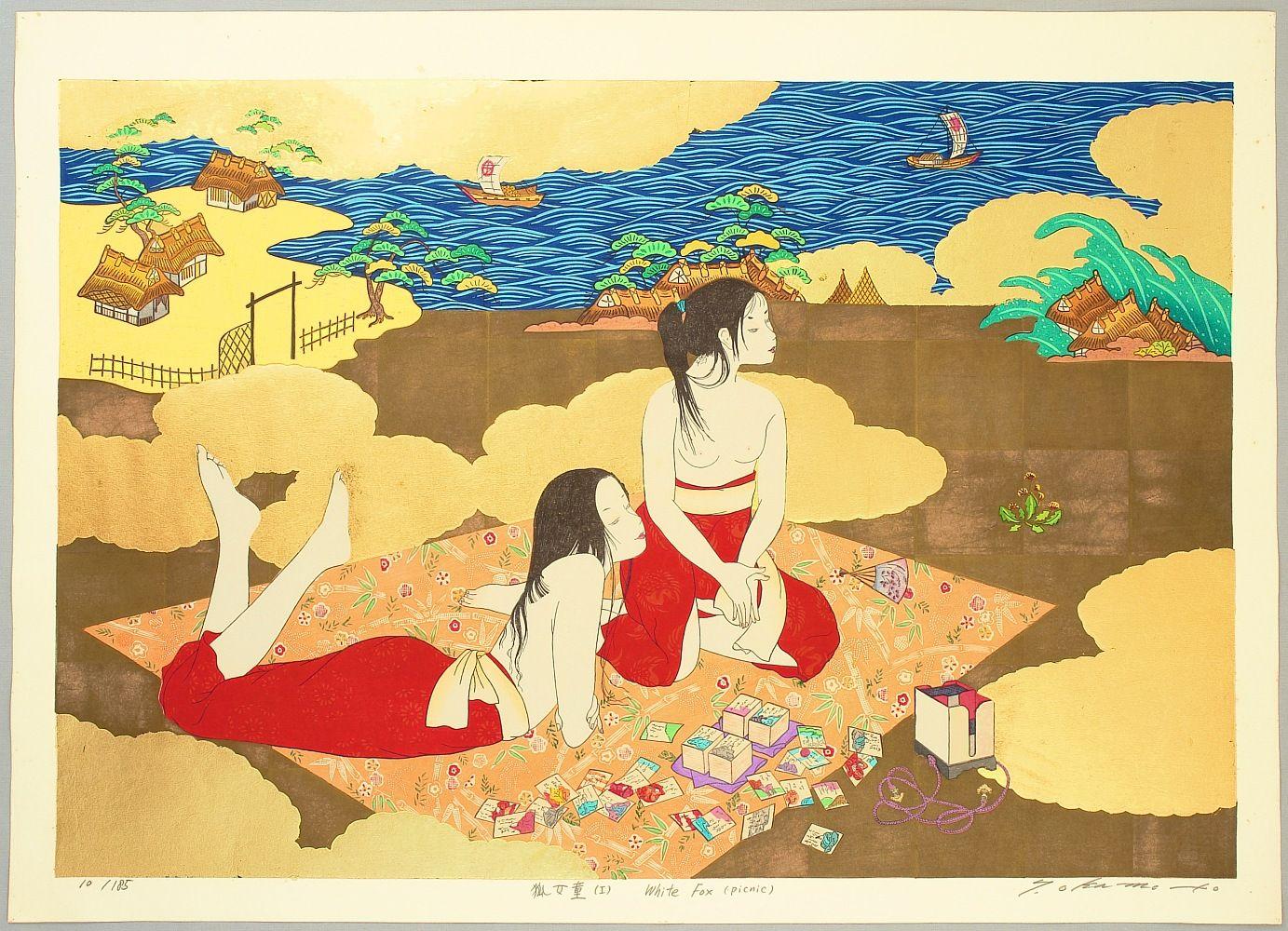 """Okamoto Ryusei """"White Fox Picnic"""""""