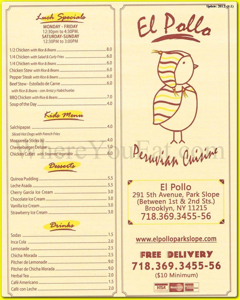 el pollo peruvian spanish restaurant in park slope, brooklyn, 11215