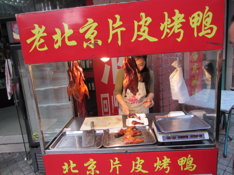 Old Peking Duck Pancakes 老北京片皮烤鸭 Chinese Street Food Duck Pancakes Chinese Street Food Peking Duck