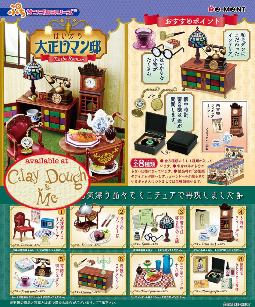 Re-Ment MOOMIN HAPPY GARDEN miniature 8 pieces per BOX