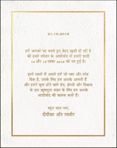 Deepika Padukon And Ranveer Sinh Announced Their Wedding Date 14th November Wedding Invitation Cards Wedding Deepika Padukone