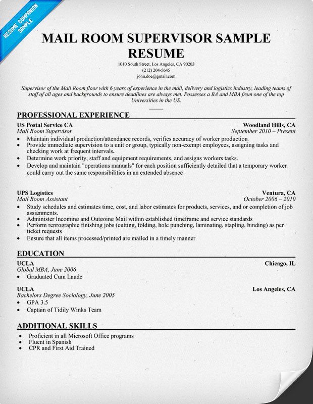Mailroom Supervisor Resume Example for Free (resumecompanion - resume for construction worker