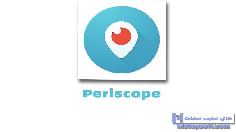 تحميل برنامج بريسكوب Periscope فيديو بث مباشر للاندرويد مجانا Tech Logos Vodafone Logo School Logos