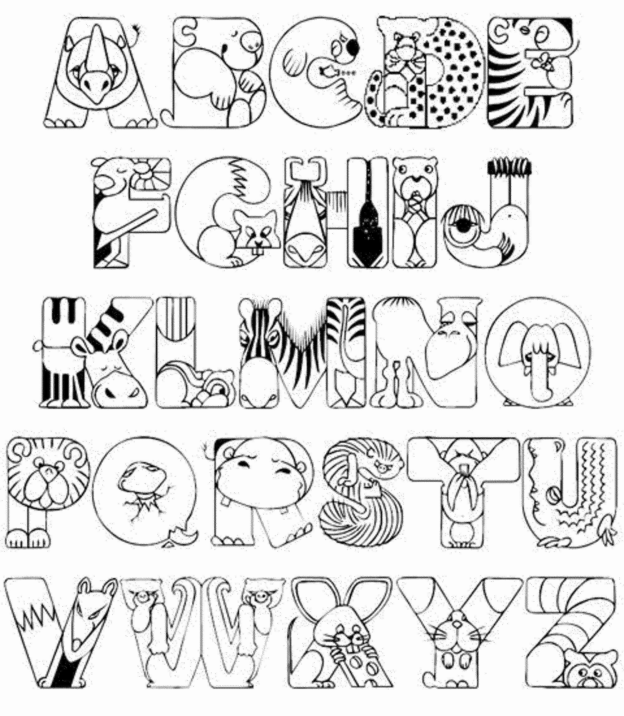 Abc Animal Coloring Pages Con Imagenes Moldes De Letras