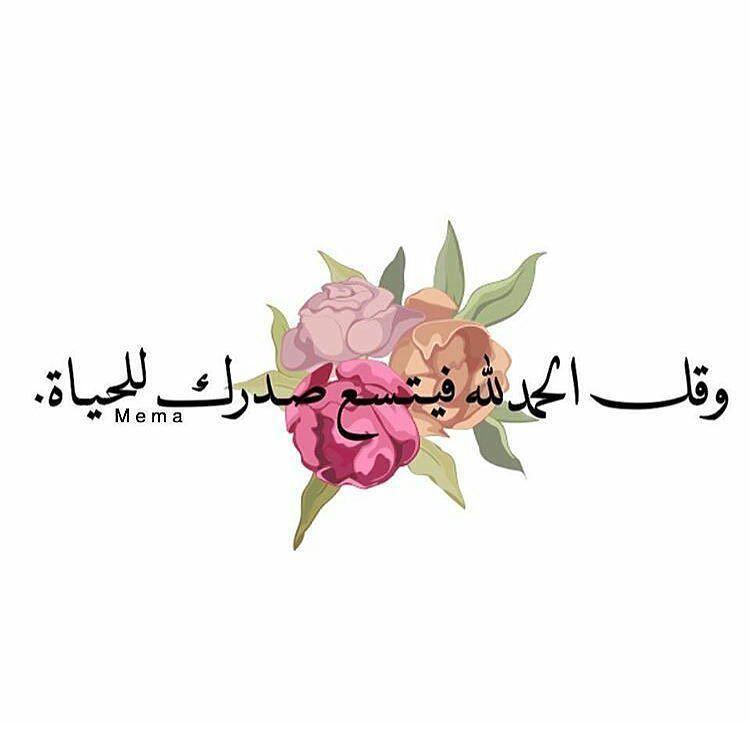 Pin By Hanan Hijazi On لا اله الا الله محمد رسول الله