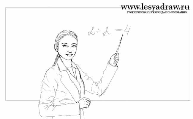 Eine Einfache Lehrerin