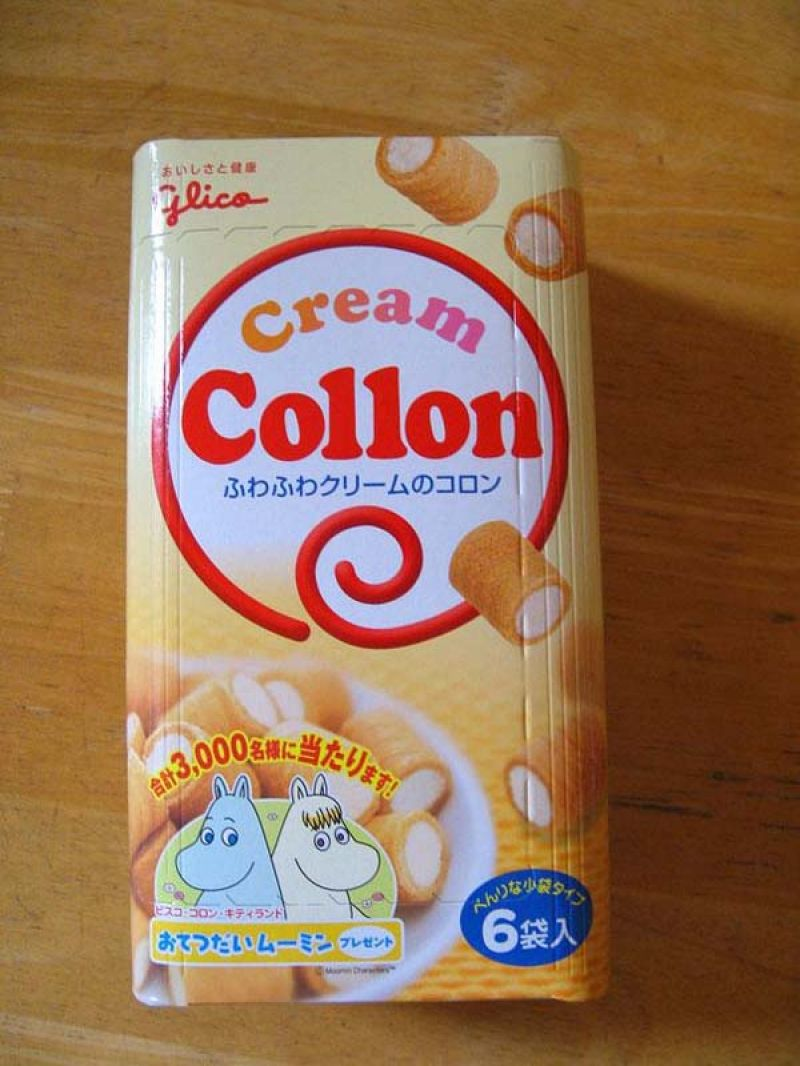 Cream Collon | Humor - Failed Product Names | Pinterest | Products ...