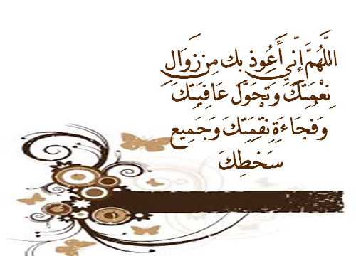 وذكـــر On Twitter Arabic Calligraphy Calligraphy Twitter