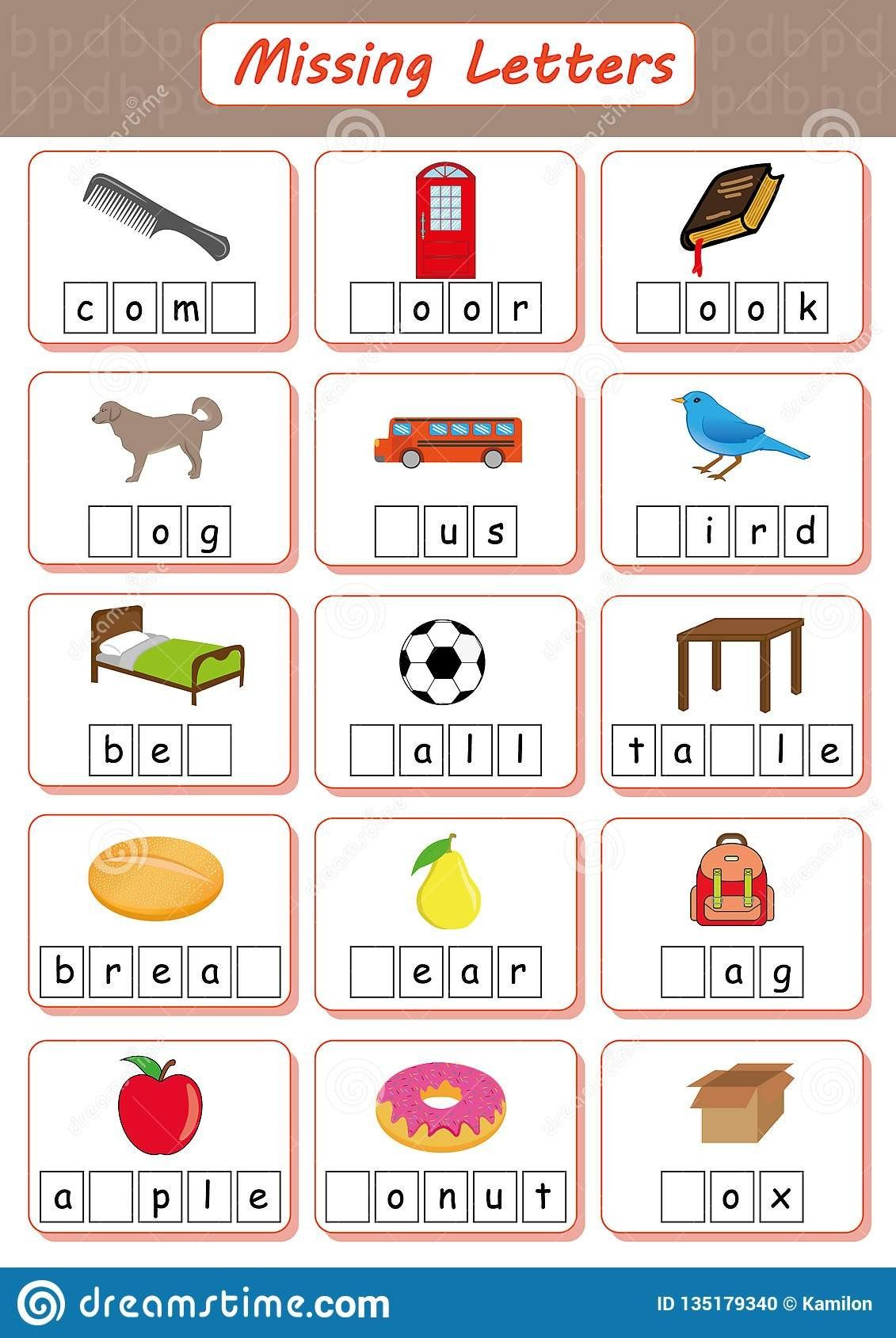 Missing Letters Worksheet For Kindergarten Spelling