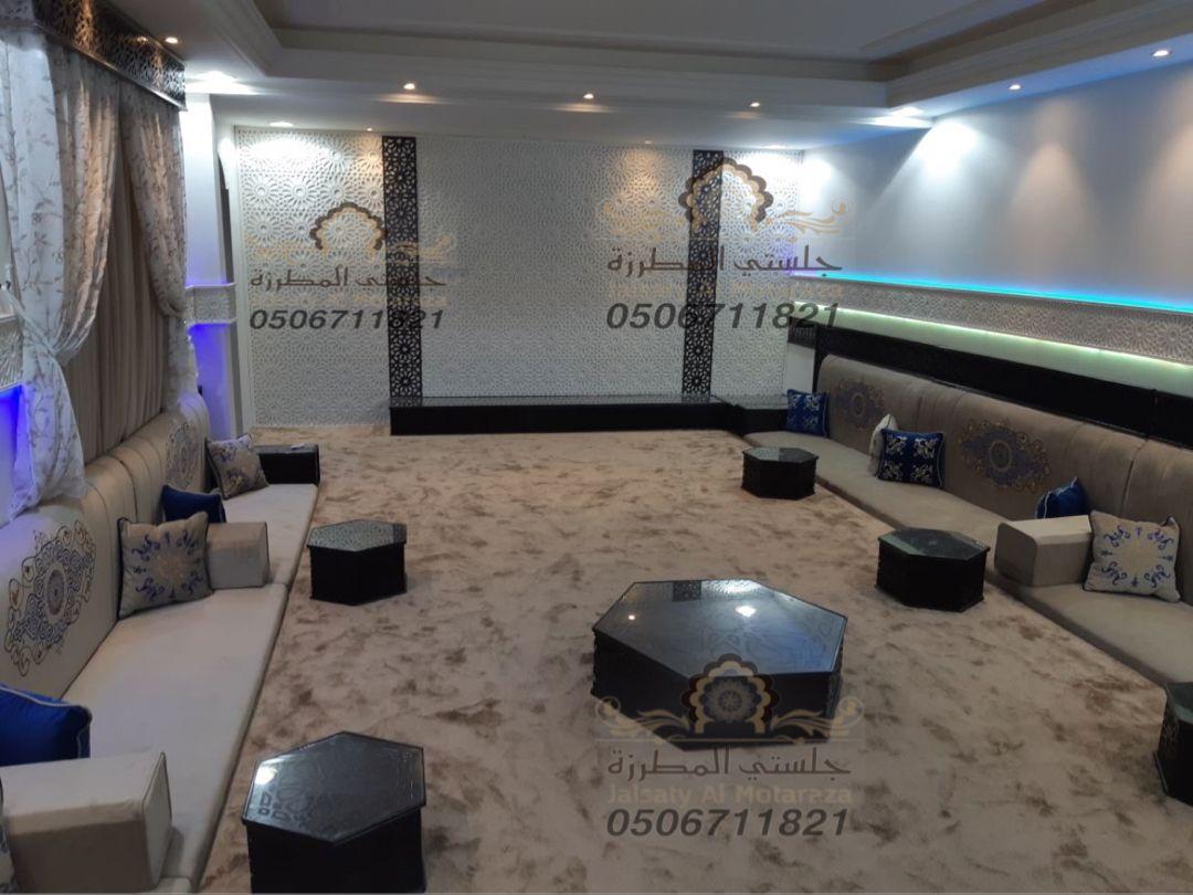 مجلس ارضي عربي روعة من تصميم وتنفيذ جلستي المطرزة جوال0506711821 In 2021 Home Decor Home Furniture