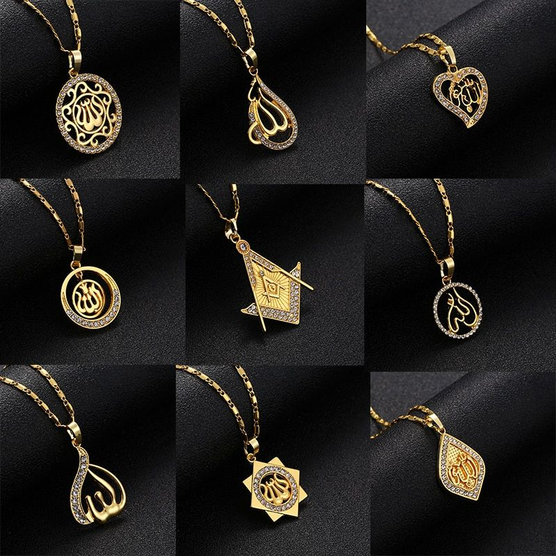 Allah Gold Earrings Islamic Women Girl Jewelry Gold Color Arabic Religious Earrings