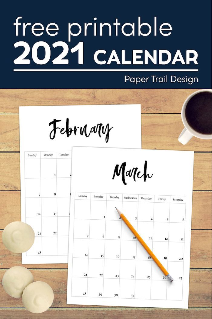 2021 Free Printable Monthly Calendar | Paper Trail Design ...