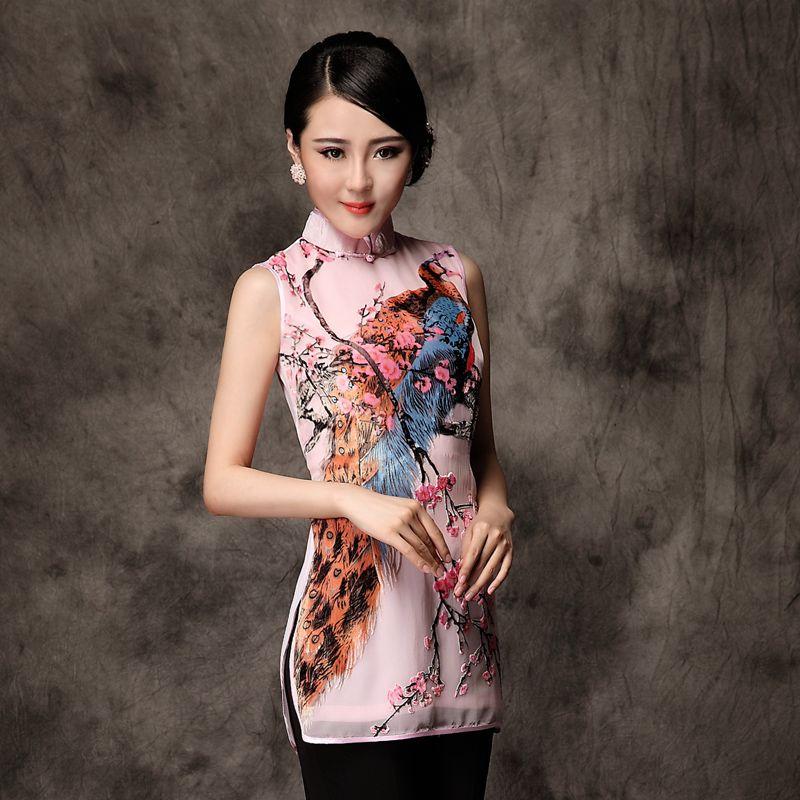 Peacock Sleeveless Cheongsam Style Shirt