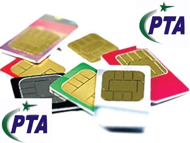 Sim Registration Online Name Check Information Data Via Sms Cnic