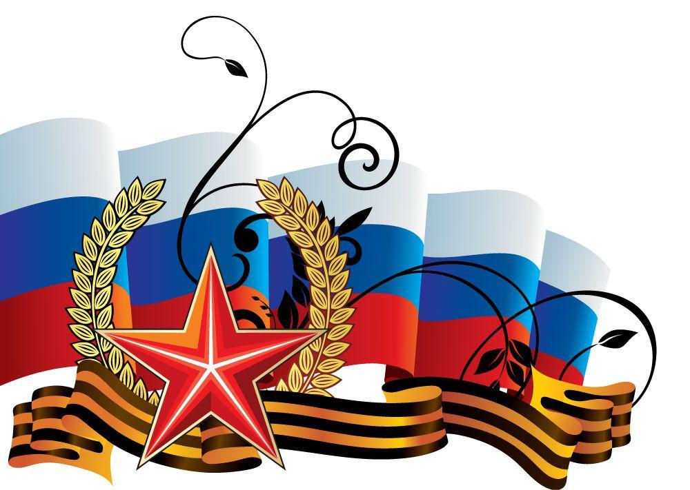 Zhivotnoe Na Fone Flaga I Atributiki 12 Tys Izobrazhenij Najdeno V