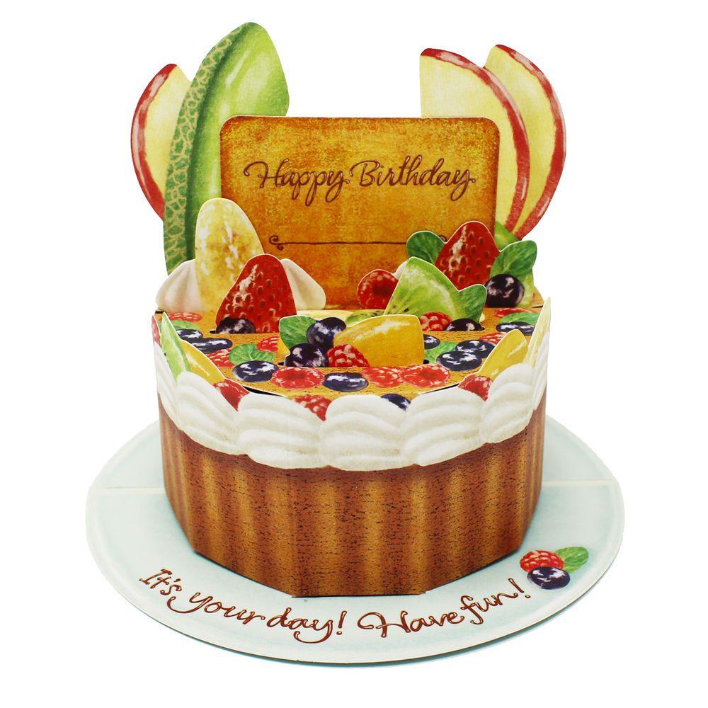 Fruit Birthday Cake Pop Up Decorative Card HALLMARK Birthdaycake
