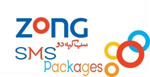 Zong Sms Packages Podcast Topics Internet Offers Blog Topics