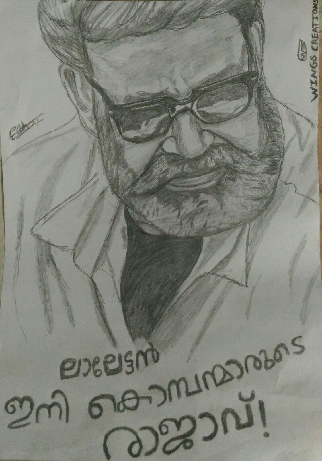 mohanlal pencil drawing simple | Male sketch, Pencil drawings