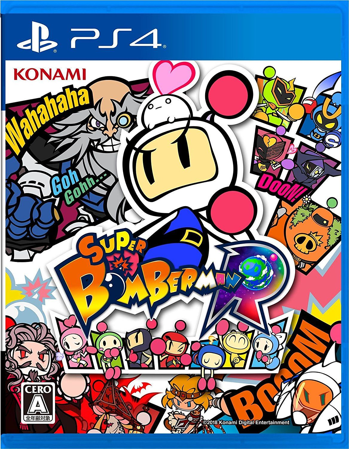 Boxart for Super Bomberman R on PS4 Playstation4 PS4