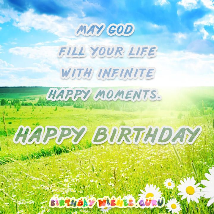 Religious Birthday Wishes For Christians Birthdays Birthday Happy Birthday Religious Wishes