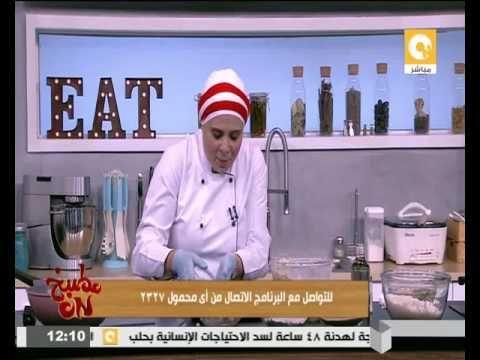 مطبخ ON: ريش ضاني بالبطاطس - حمام محشي - بلح الشام ...