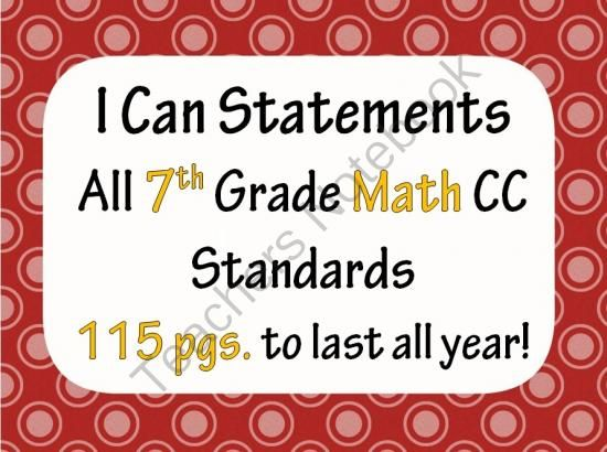 7th grade math i can statements these i can statements are 7th grade math i can statements these i can statements are broken down into kid fandeluxe Choice Image