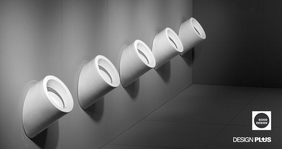 urinoir design bizarre urinoir pinterest toiletruimte toiletten en wc. Black Bedroom Furniture Sets. Home Design Ideas