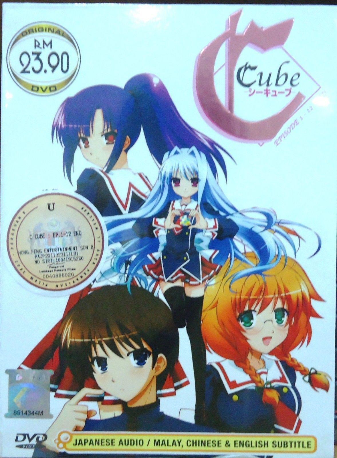 Pin By Jaime On C Cube Anime Anime Dvd Fan Art