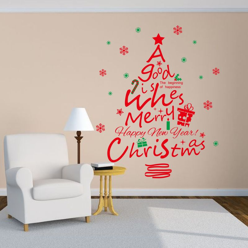 Merry Christmas Wall Sticker Tree Quote Red Gift Windows Sticker - Christmas wall decals removable