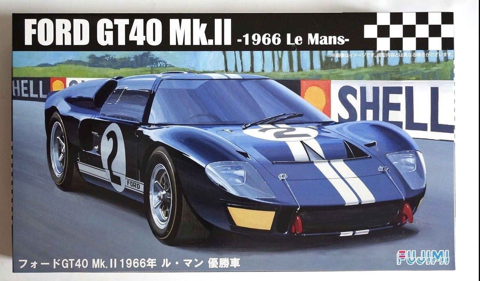 Fujimi Rs 16 1 24 Ford Gt40 Mk Ii 1966 Le Mans 24h Winner Scale