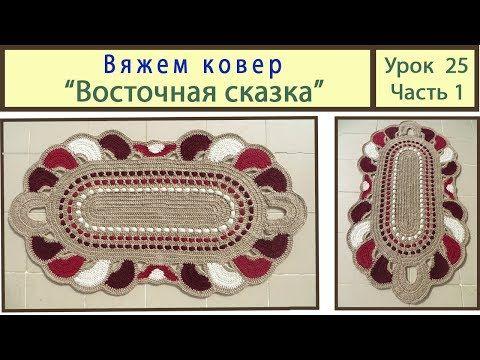 Касса букв УТИЛИТАРНОЕ РУКОДЕЛИЕ 53