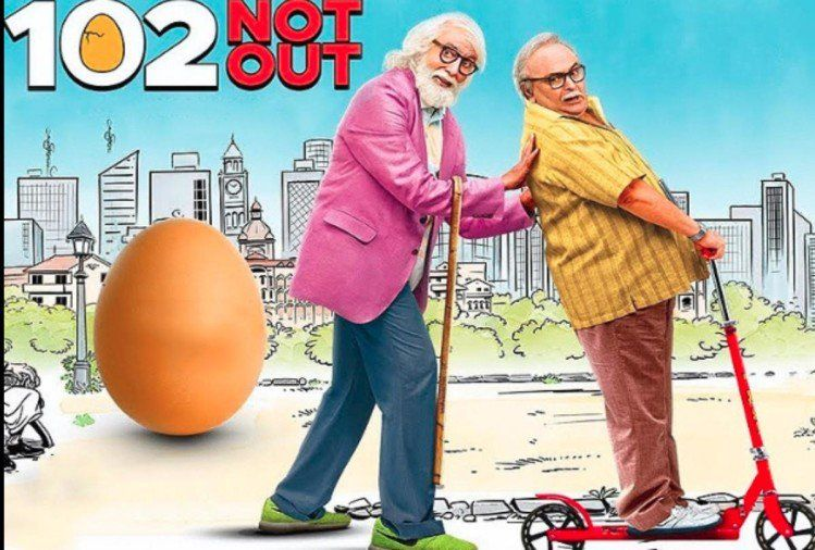 102 Not Out Review News Samachar Movies Amitabh Bachchan Full Movies