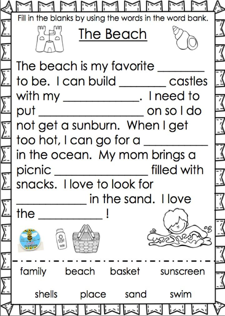Http Www Teacherspayteachers Com Product Kindergarten Summer Freebie 1241673 Great Practice For Summ Homeschool Learning Summer Kindergarten Holiday Homework