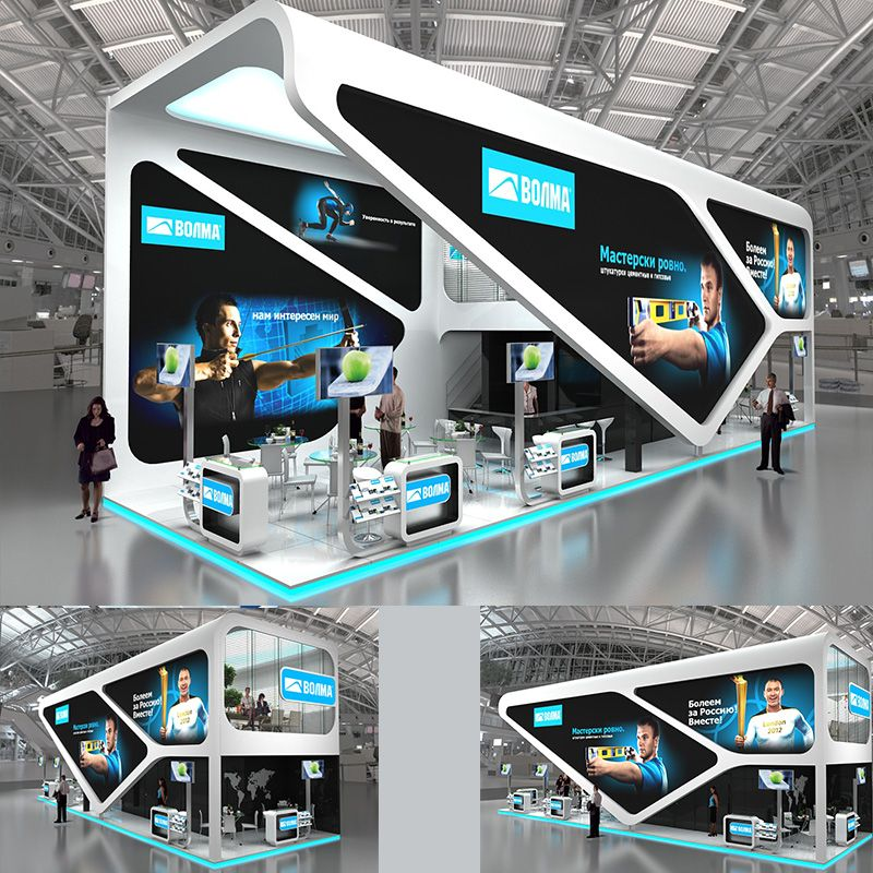Expo Stands Kioska : Stand feria stands pinterest exhibitions booth