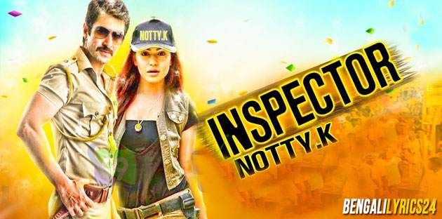 Inspector Notty K Jeet Movie Mp3 Songs Lyrics Movies New Movies Hd Movies Download