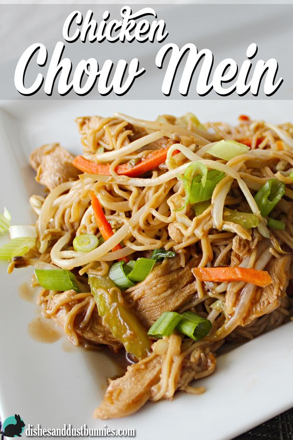 Easy chicken chow mein dishes and dust bunnies main dish easy chicken chow mein dishes and dust bunnies asian foodsasian recipeschinese forumfinder Image collections