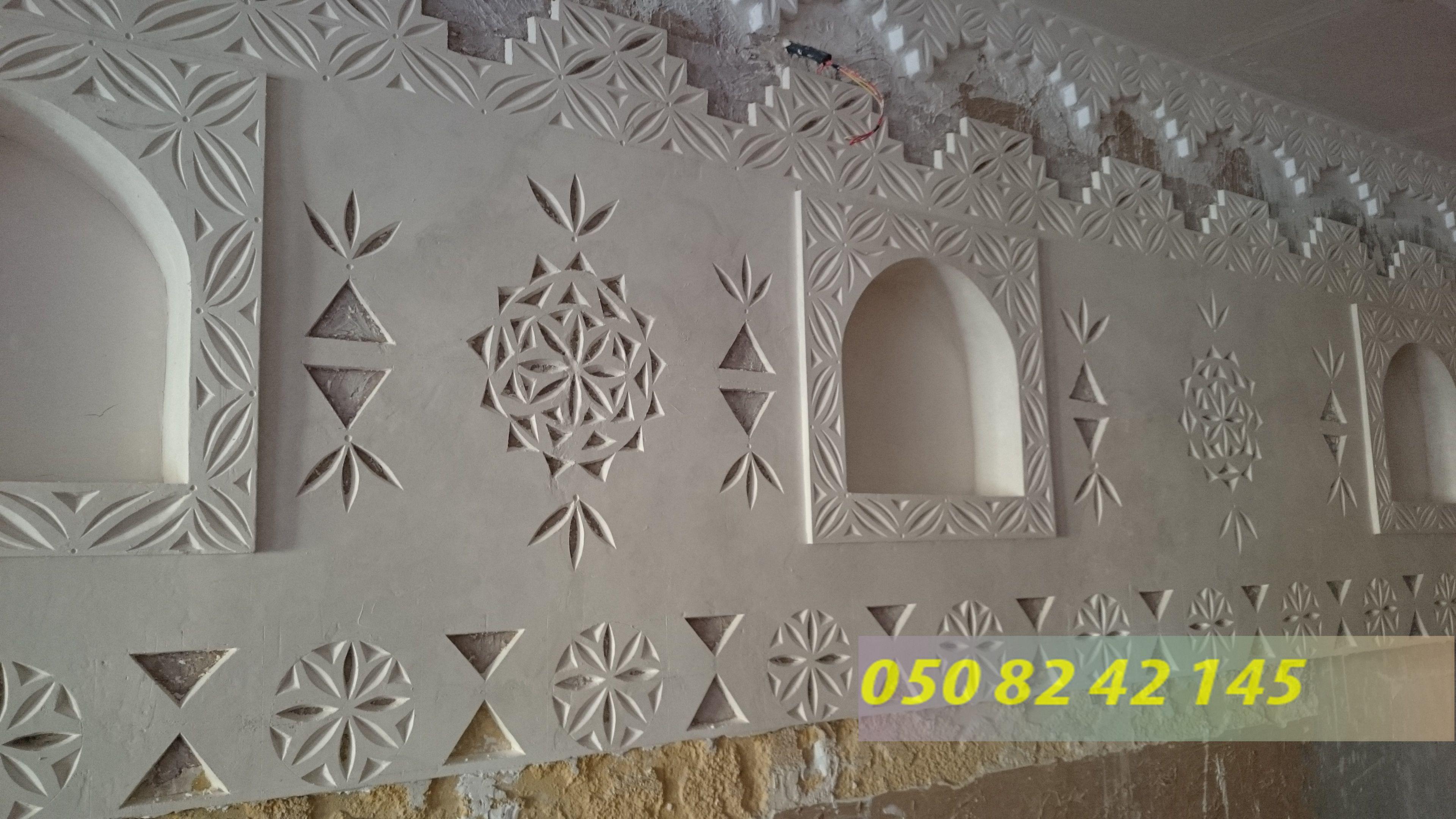 تراث مجالس تراثيه غرف تراثيه مجالس شعبيه مشب تراثي مشبات تراثيه Home Decor Decals Decor Home Decor