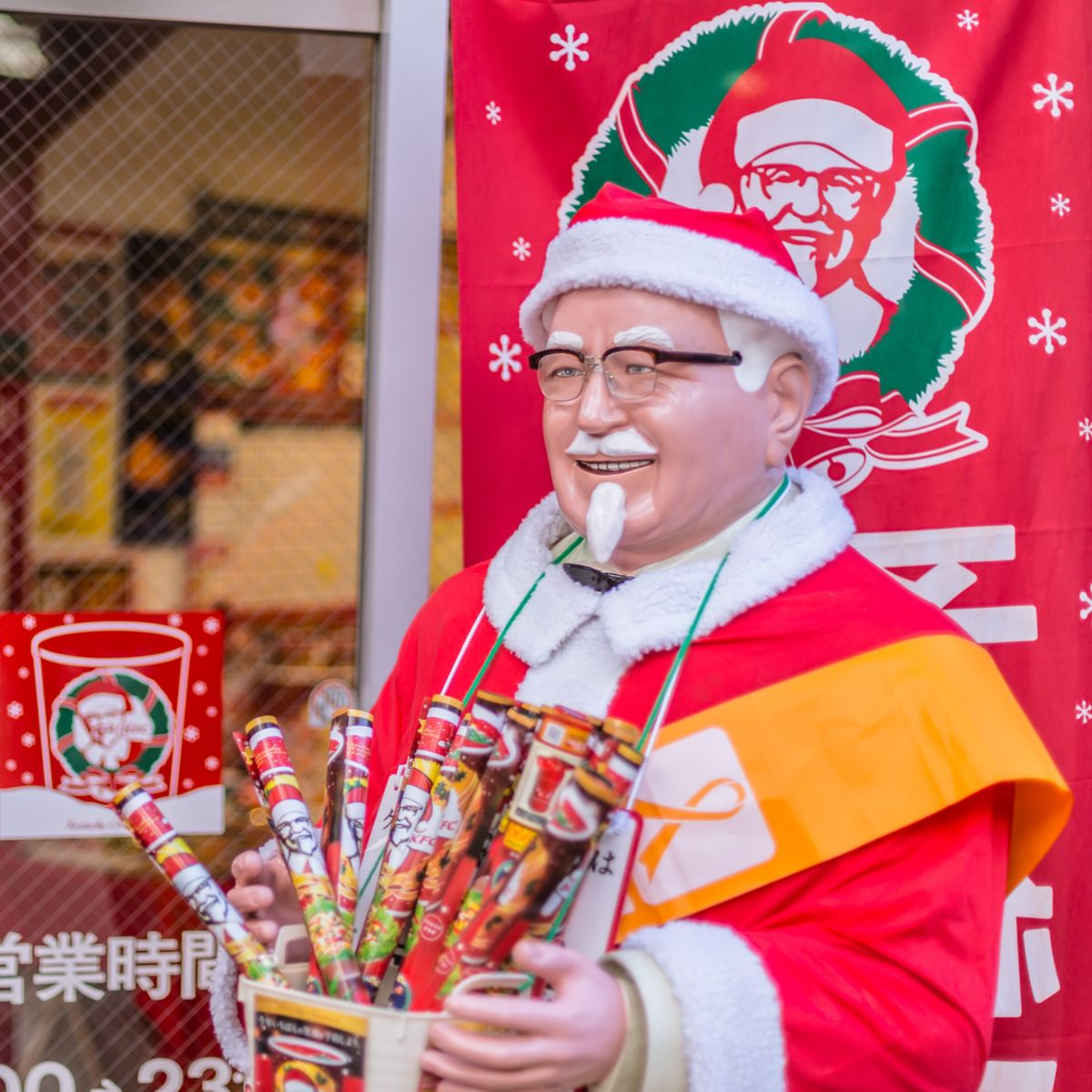 Japan's Christmas tradition may surprise you. Since the