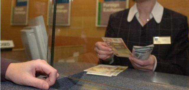 Παράτολμος Έλληνας  : ΕΠΙΣΤΟΛΗ-ΒΟΜΒΑ τραπεζοΫπαλλήλων προς δανειολήπτες:...