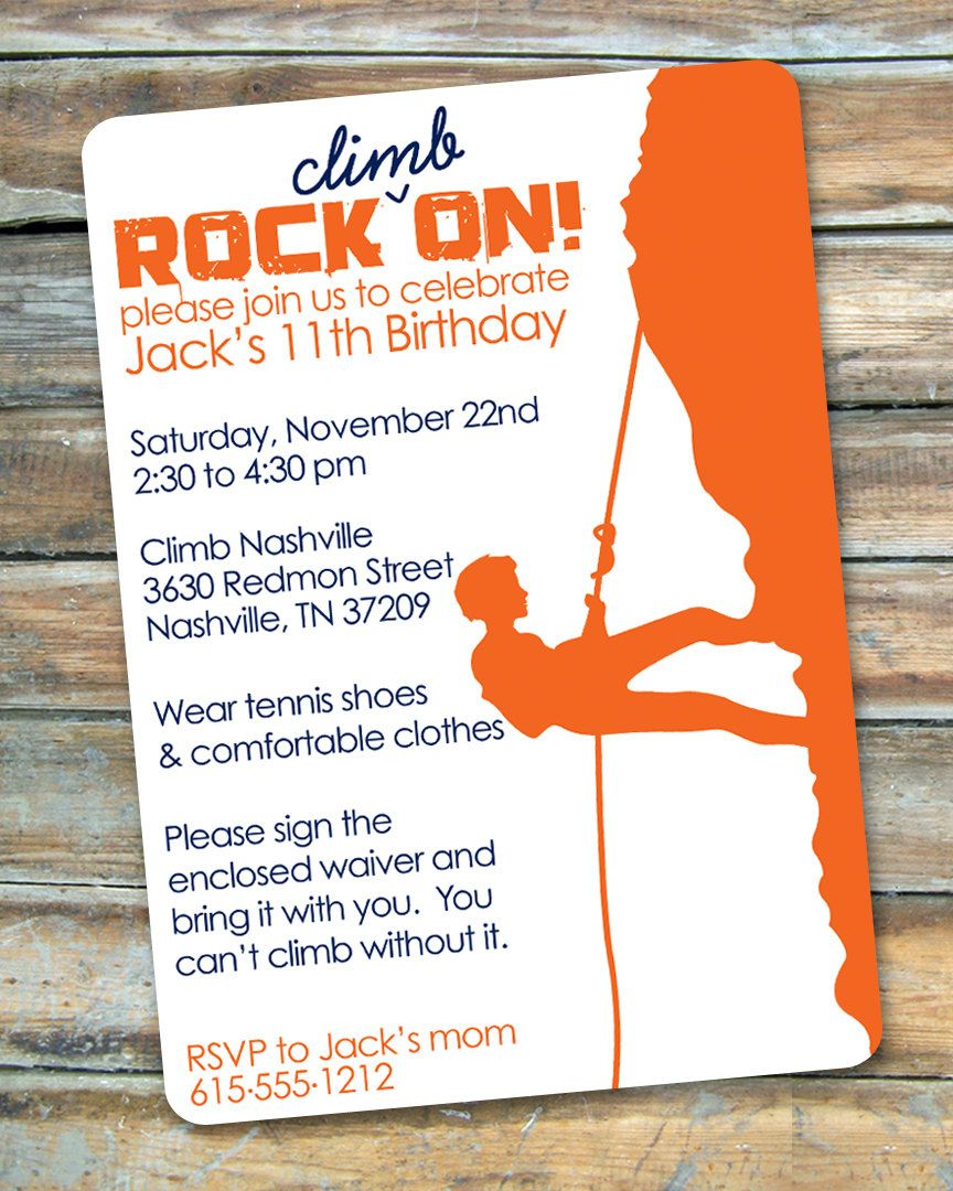 Rock Climbing Rock On Birthday Invitation 2250 via Etsy