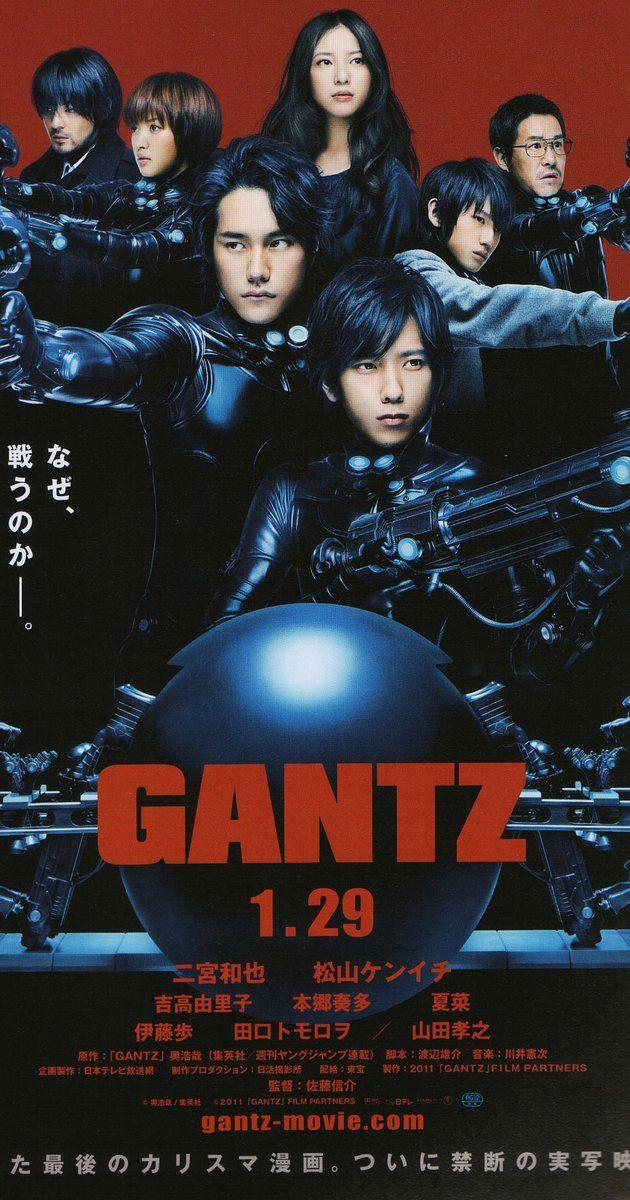 Directed by Shinsuke Sato. With Kazunari Ninomiya, Kanata