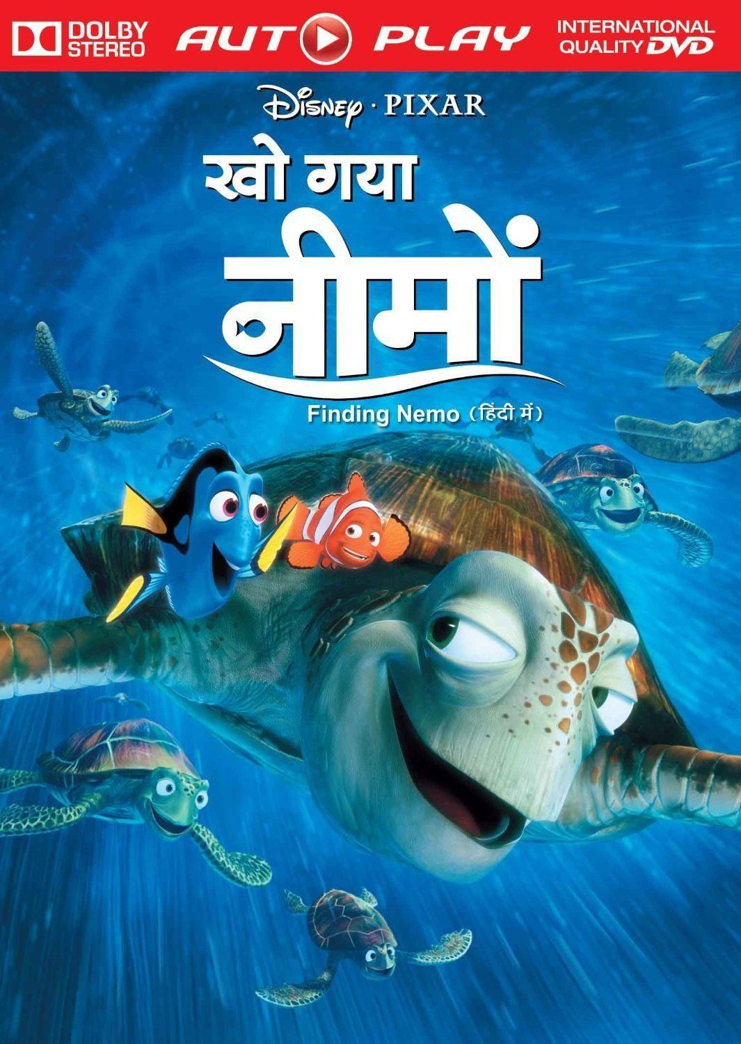 Finding Nemo Hindi Dvd Finding Nemo Movie Nemo Movie Finding Nemo Poster