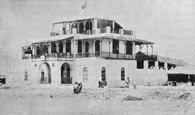 وزارة الصحة في جدة عام 1900