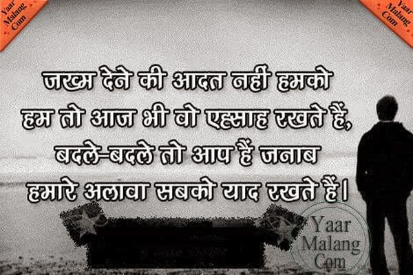 Love Quotes For Her In Hindi With Photo Photo Quotes Picture