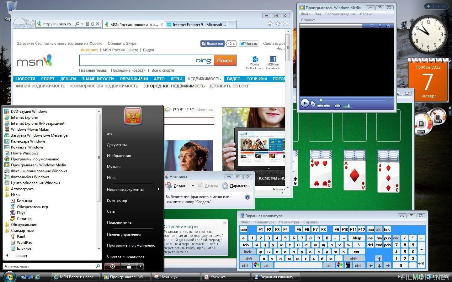 Windows Vista Ultimate Edition x86 Oem - Permanently Actived Edi crack