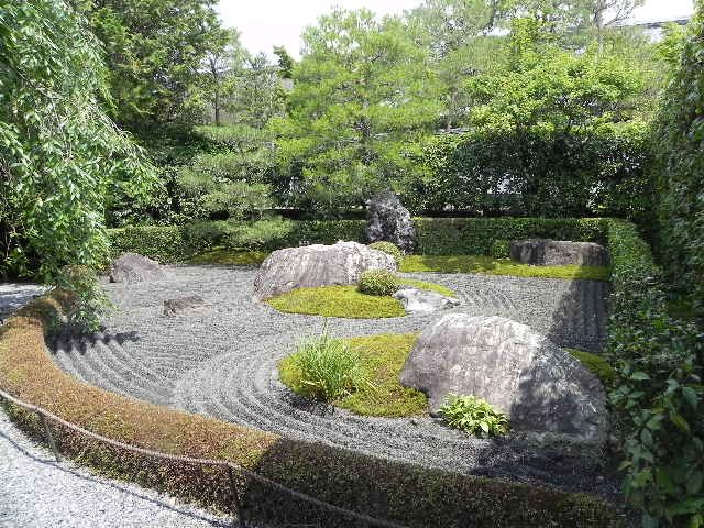 This is the yin side of the yin yang garden. It is so beautiful ...