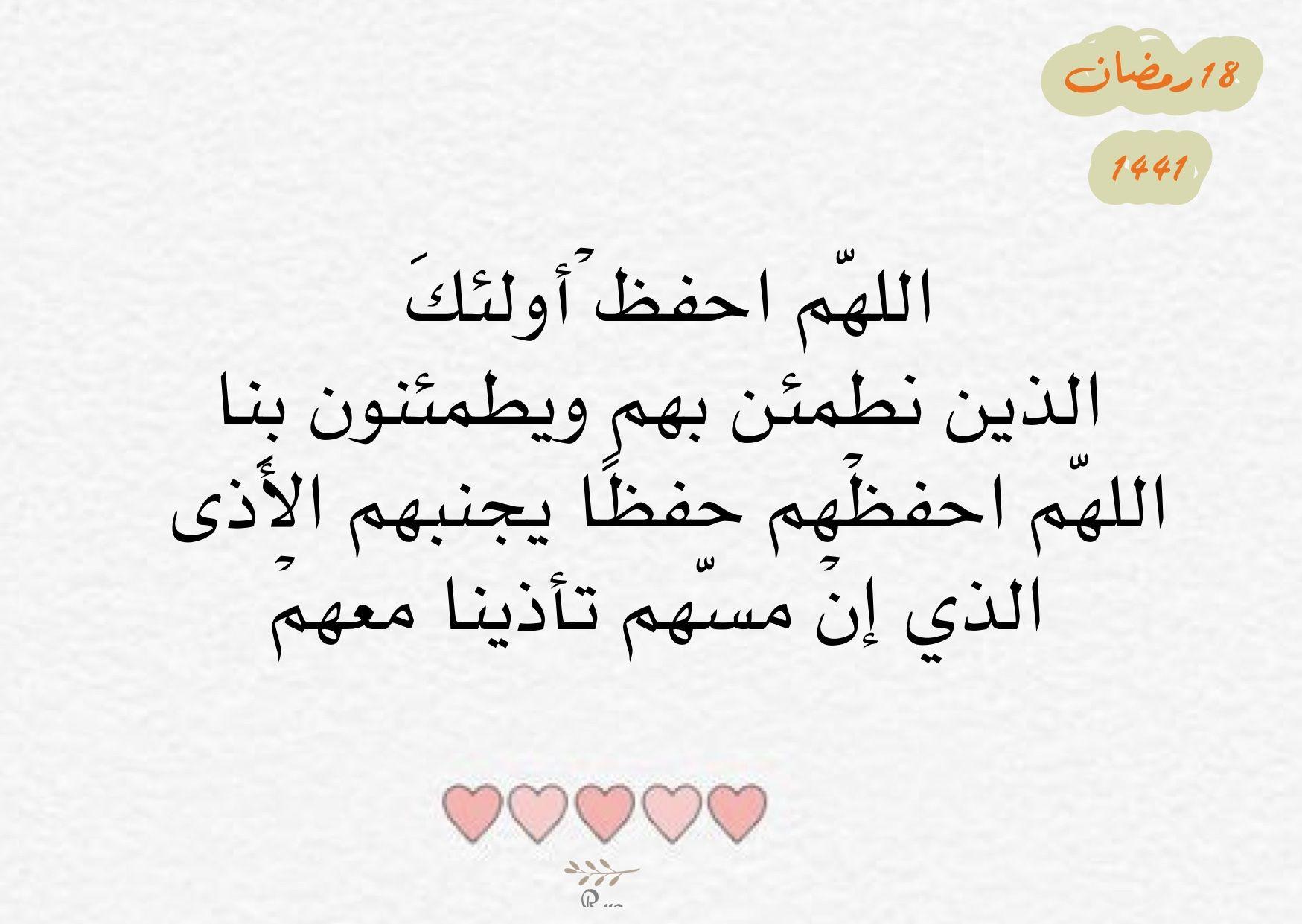 رمضان 1441 In 2020 Arabic Calligraphy Calligraphy