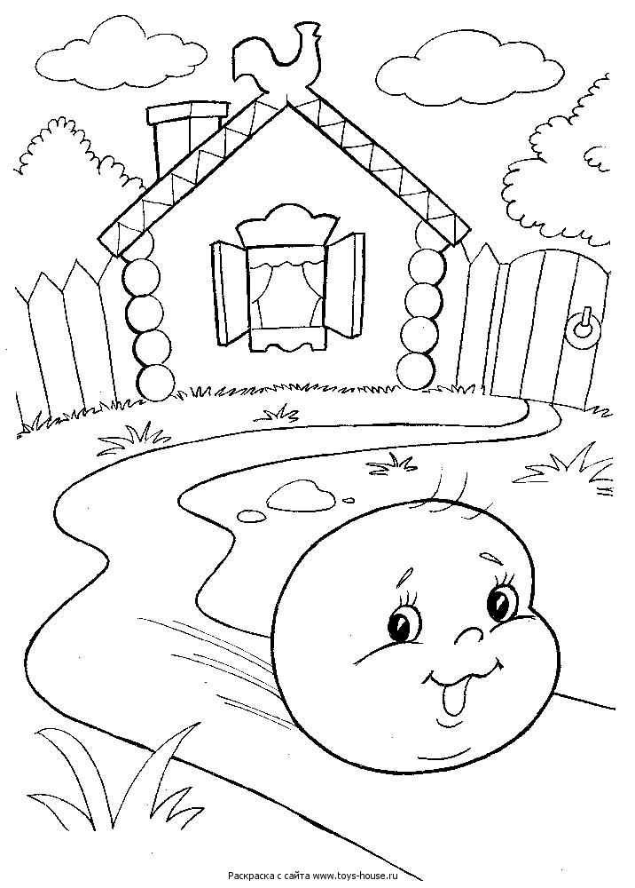 Pin By Tanja Sheremet On Coloring Raskraski Drawing For Kids Coloring Pages Coloring Books