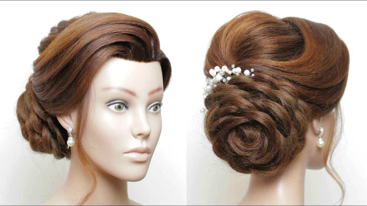Side Rose Bun. New Bridal Hairstyle For Long Hair. Wedding Updo - YouTube | Wedding updo ...